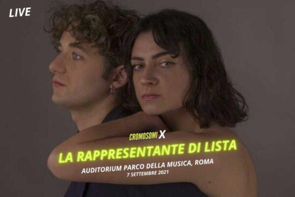 L'energia de La Rappresentante di Lista travolge Roma